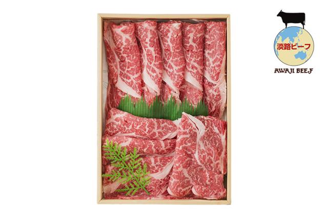 【通販】淡路ビーフ|神戸ビーフの素牛(もとうし)淡路牛の最高ブランド 「淡路ビーフ」しゃぶしゃぶ用ロース 500g