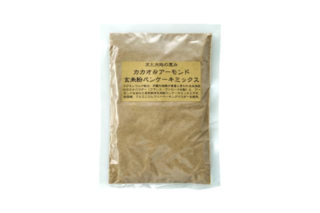 島の「カカオ&アーモンド玄米粉パンケーキミックス」125g