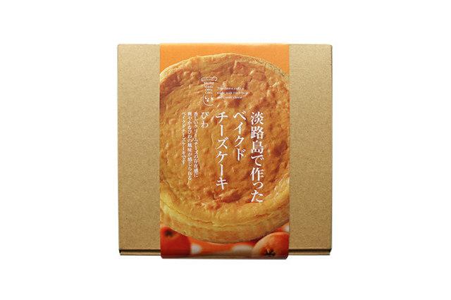 ベイクドチーズケーキ びわ【淡路島産びわ使用】【季節限定7月末まで】