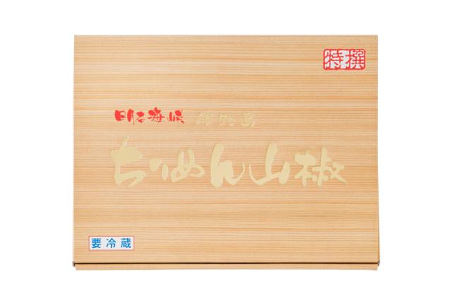 生炊き淡路島産ちりめん山椒(500g)【淡路島岩屋漁港産】