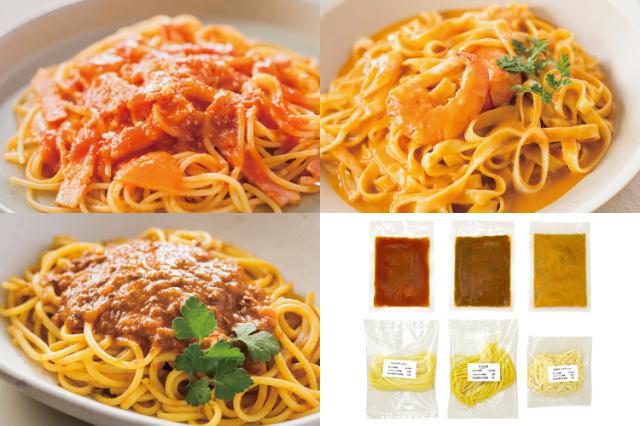 【通販 生パスタ】淡路麺業の淡路島生パスタ & ベースソース 3種セット