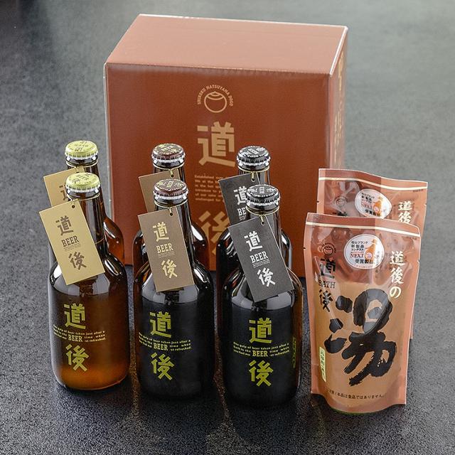 【愛媛県|地ビール】「道後ビール」 6本セット 入浴剤付き 【産地直送・同梱不可】