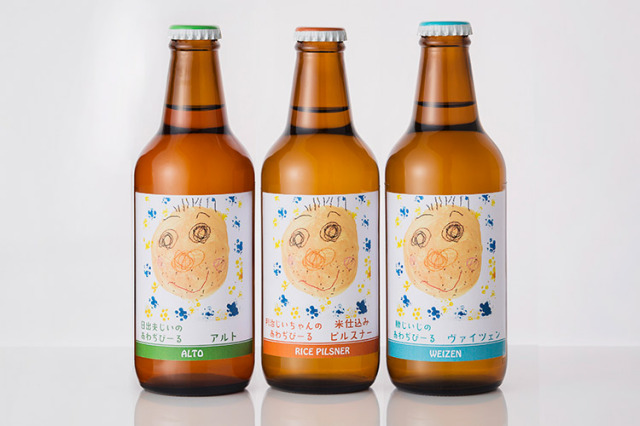 【デザインできるあわぢびーる】イラストまたは写真とお名前入りビール 選べる3本セット