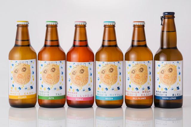 【デザインできるあわぢびーる】イラストまたは写真とお名前入りビール 全6種6本セット