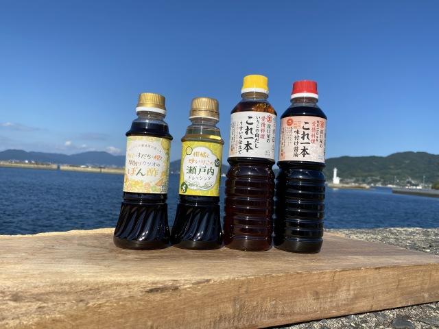 【広島県】江田島醤油蔵・人気調味料セット 4本入り