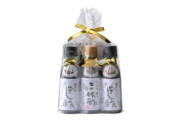 手作りの味 淡路島極上こだわりすだちぽん酢 こだわり極上三杯酢 ミニサイズ 3本セット