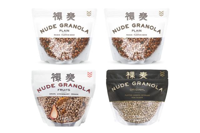 島の朝の裸麦グラノーラ3種セット