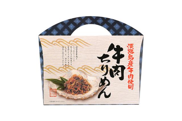 牛肉ちりめん(淡路島産牛肉使用)