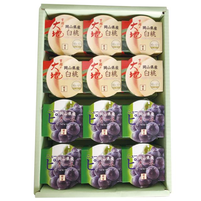 【岡山県】岡山産フルーツゼリー12個セット(白桃6個・ニューピオーネ6個)【産地直送・同梱不可・ギフト可】