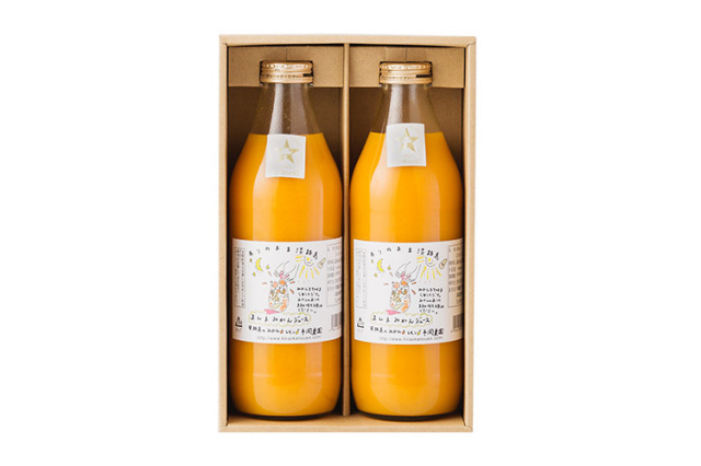 【お歳暮ギフト/送料無料】平岡農園のまんまみかんジュース2本セット【加糖なし、保存料不使用】
