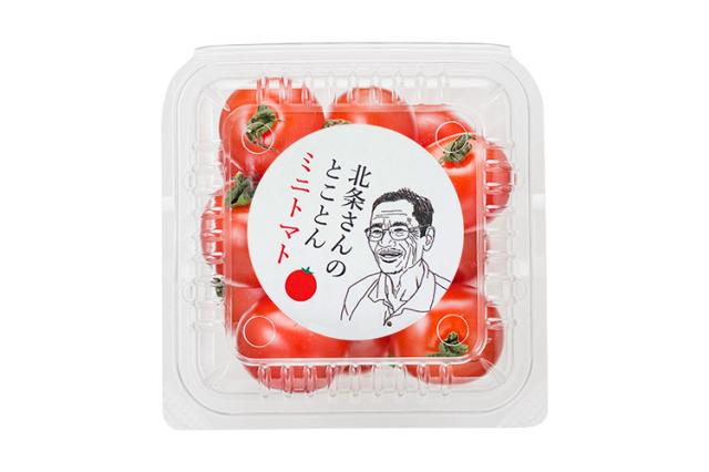 【通販】トマト 北条さんがつくる「とことんミニトマト」