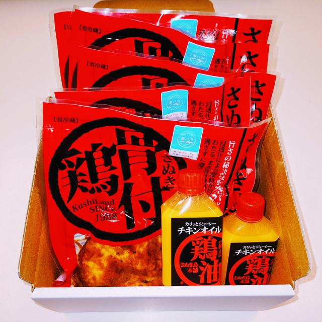 【香川県|チキン】さぬき骨付鶏 5本と鶏油セット【同梱不可・産地直送】