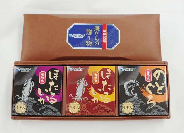 【兵庫県】ほたるいかとのどぐろの缶詰セット