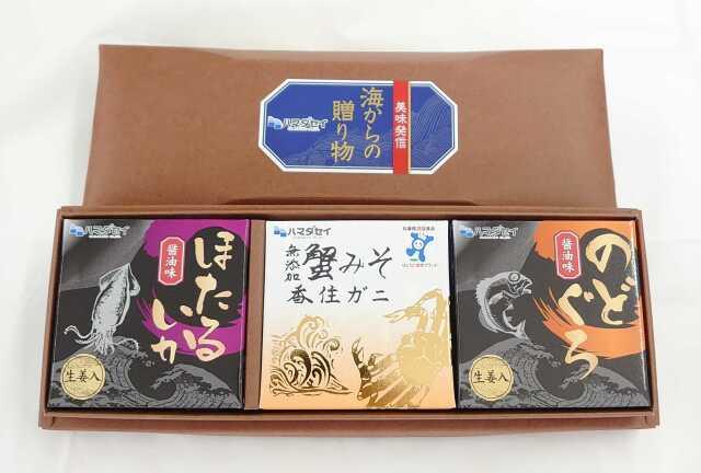 【兵庫県】兵庫の缶詰セット