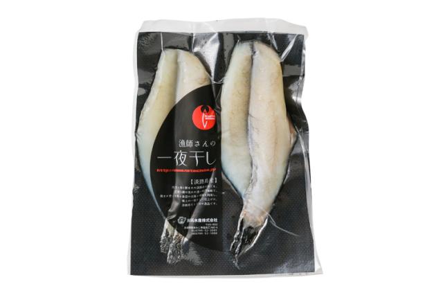 淡路島、漁師さんの一夜干し とらふぐ大2尾