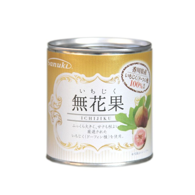 【香川県|缶詰】 国産 いちじく缶詰