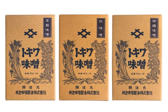 【敬老の日ギフト | 味噌 | 徳島県】創業140余年・井上味噌醤油 木樽醸造味噌セット[送料無料]