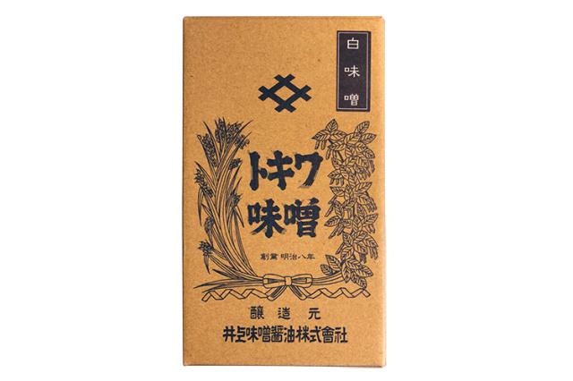 【創業140余年・井上味噌醤油】米麹の風味が生きている 白味噌