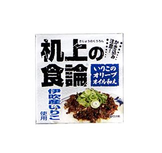 【香川県|缶詰】机上の食論 伊吹産いりこのオリーブオイル和え【同梱OK】