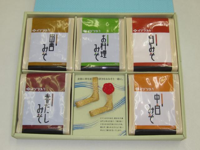 【香川県】 イヅツみそ 高級味噌 贈答品5個セット【産地直送│同梱不可】