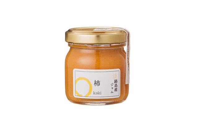 淡路島産 柿ジャム(香料、着色料、増粘剤不使用)