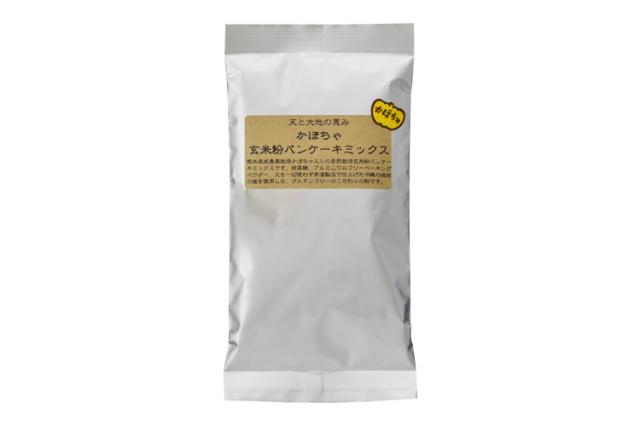 かぼちゃ玄米粉パンケーキミックス 125g