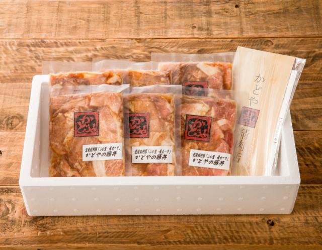 【愛媛県】「ふれ愛・媛ポーク」 かどや豚丼バラエティセット【産地直送│同梱不可】