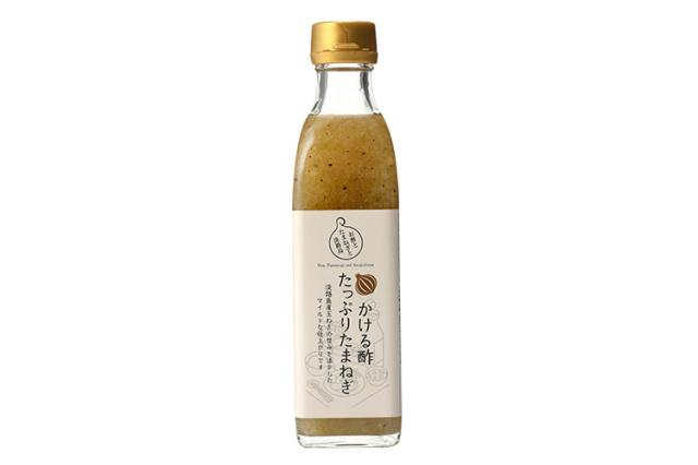 かける酢たっぷりたまねぎ【合成着色料・保存料不使用】