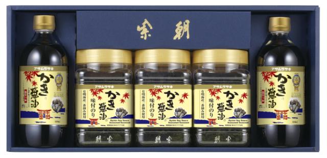 【広島県|アサムラサキ】 かき醤油2本、味付のり3個セット  【産地直送 | 同梱不可】