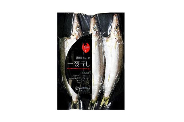 【ポイント特別還元対象商品】漁師さんの一夜干し 淡路島産カマス 2尾