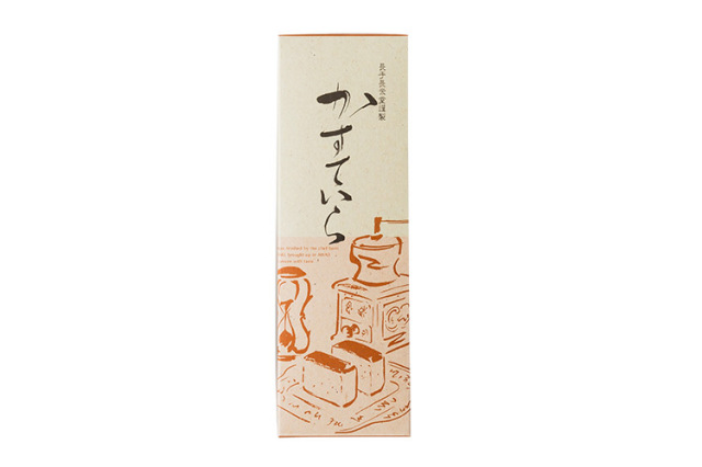 創業80余年の御菓子処がつくるカステラ【長手長栄堂】