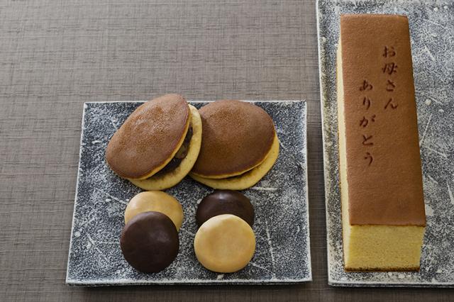 【兵庫県】「お母さんありがとう」の焼印入りカステラとみかさ、あわじオレンジマール2種のセット