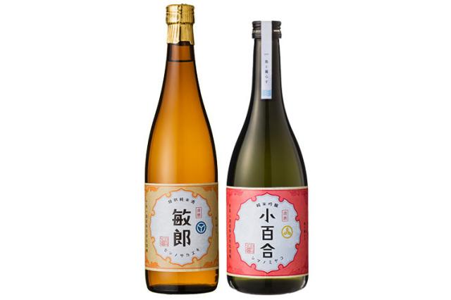 【名入れギフト】お名前入りの日本酒をプレゼント 特別純米酒「センノサカズキ」と純米吟醸「シマノミヤコ」セット 各720ml