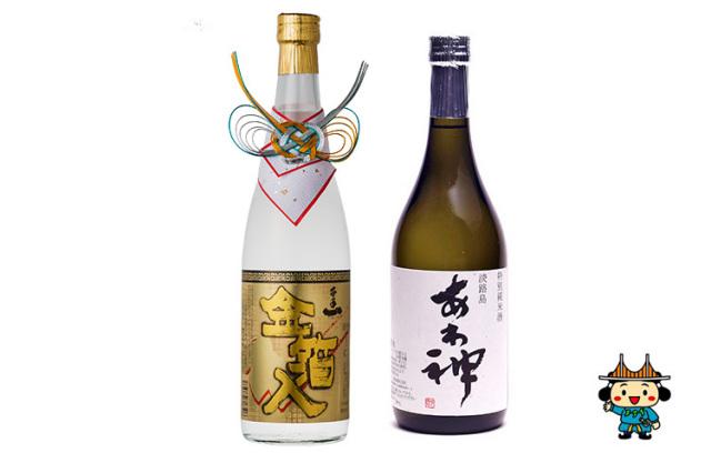 【お歳暮ギフト】千年一酒造 「上撰金箔入り」720mlと特別純米酒「あわ神」720ml 2本セット(送料込)