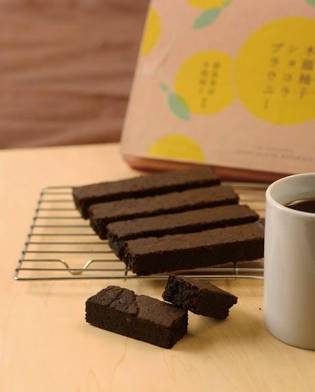 木頭柚子ショコラブラウニー(5個入り)【同梱不可】