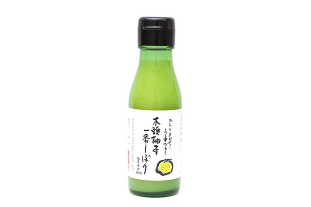 【徳島県木頭地区】木頭柚子一番搾り【常温保存可】