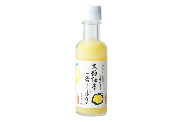 【徳島県木頭地区】木頭柚子一番搾り・手搾り【非加熱・要冷蔵】