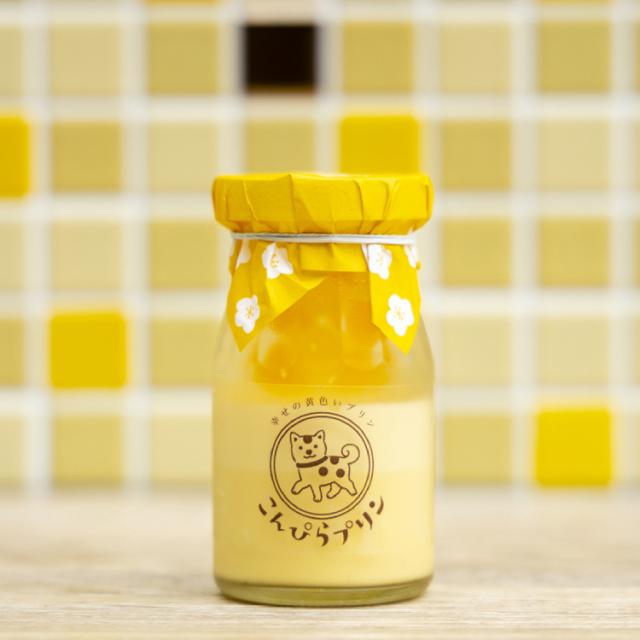 【香川県】 「こんぴらプリン」幸せの黄色いプリン(6本入)【同梱不可】