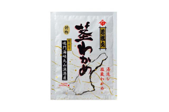 【通販|新物】「原そう 湯通し塩蔵わかめ」茎わかめ 鳴門海峡丸山漁港産