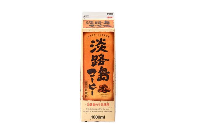 【淡路島牛乳使用】「淡路島コーヒー」 1000ml