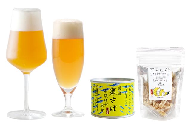 【通販|母の日ギフト】島の柑橘ビールセット