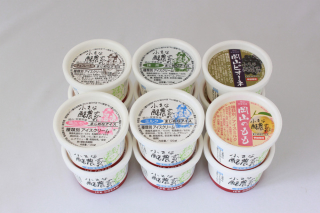 【岡山県】小さな酪農家の果物アイスセット12個入