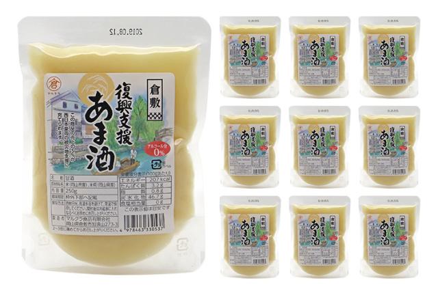 【岡山県マルクラ純正食品】岡山県産 復興支援あま酒 10個セット