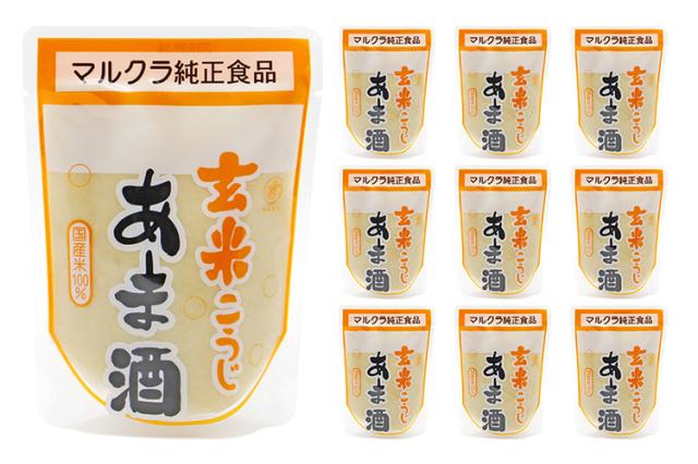 【岡山県マルクラ純正食品】国産 玄米こうじあま酒 10個セット