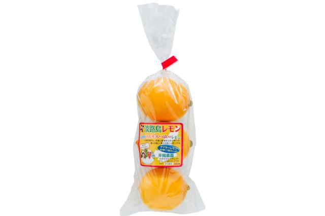【ワックス・防腐剤不使用】レモンとみかんの自然交配種 マイヤーレモン 3個パック【11月頃~】