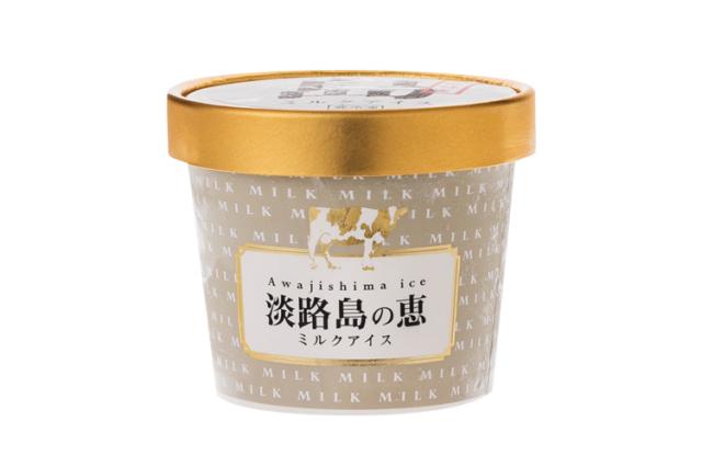 【淡路島牛乳使用】淡路島の恵 ミルクアイス 6個