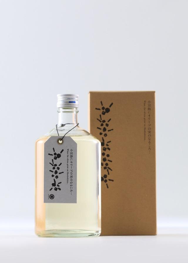 【香川県│小豆島酒造】小豆島にオリーブの実のなるころ・・・【同梱不可・産地直送】