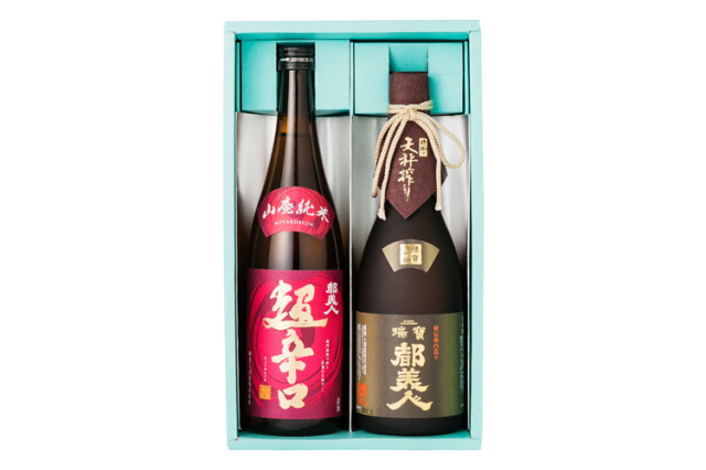 【ギフト】「日本酒には目がない」あの方へ 都美人酒造の大吟醸「瑞寶」と山廃純米「超辛口」2本セット