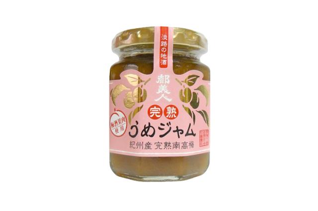 【都美人】梅酒の梅を使った 完熟うめジャム(香料、着色料、増粘剤不使用)