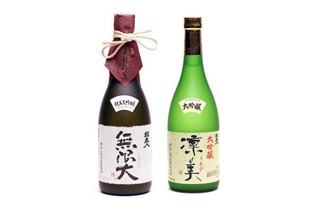 【銘酒ギフト・都美人酒造】純米大吟醸「無限大」・大吟醸「凛美」 2本セット(各720ml)